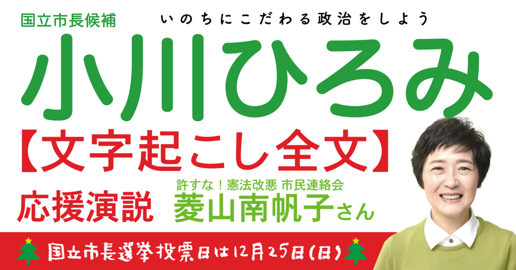 f:id:ogawa-hiromi:20161224045339p:plain