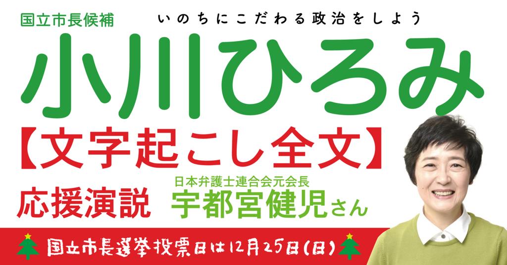 f:id:ogawa-hiromi:20161224210526p:plain