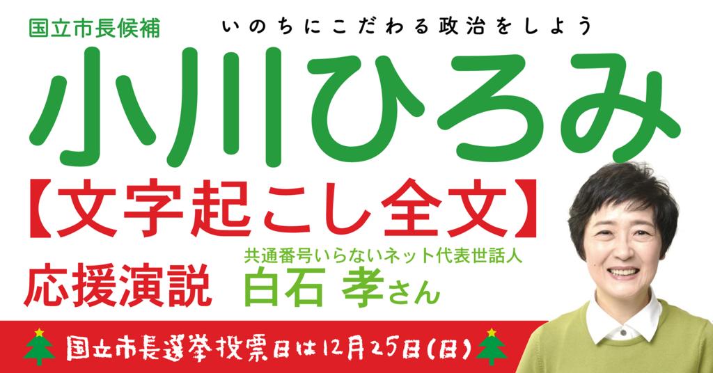 f:id:ogawa-hiromi:20161224222609p:plain