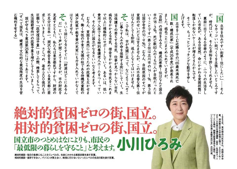 f:id:ogawa-hiromi:20161224223748j:plain