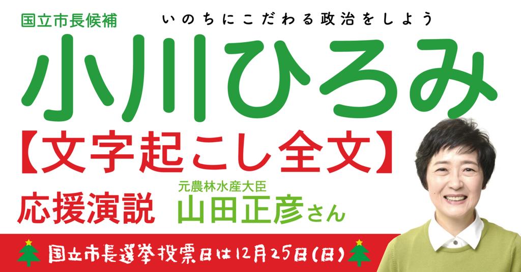f:id:ogawa-hiromi:20161224224354p:plain