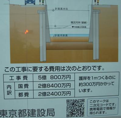 f:id:ogawa-ryokojin:20130205074501j:image