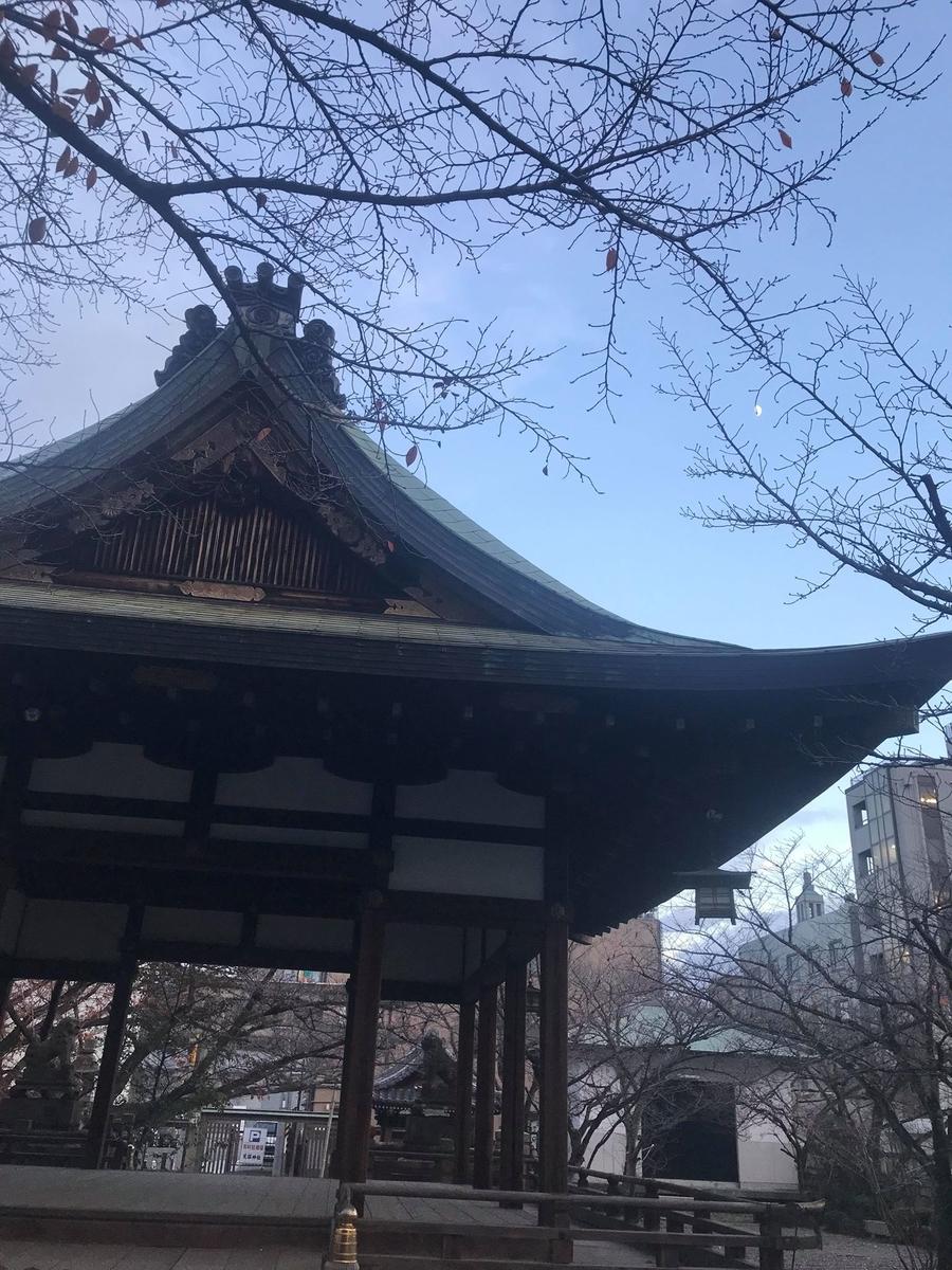 f:id:ogawa-sakeshop:20191206122959j:plain