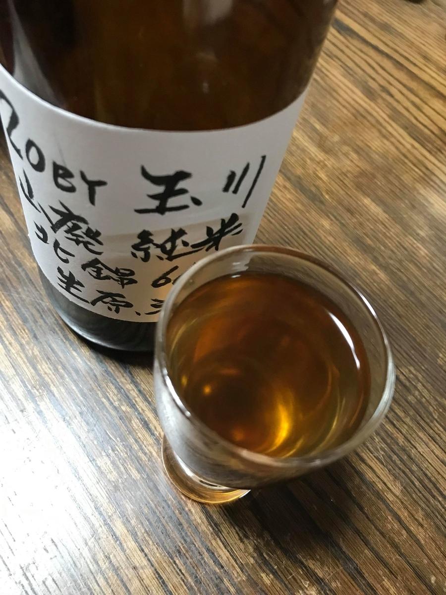 f:id:ogawa-sakeshop:20191209064656j:plain
