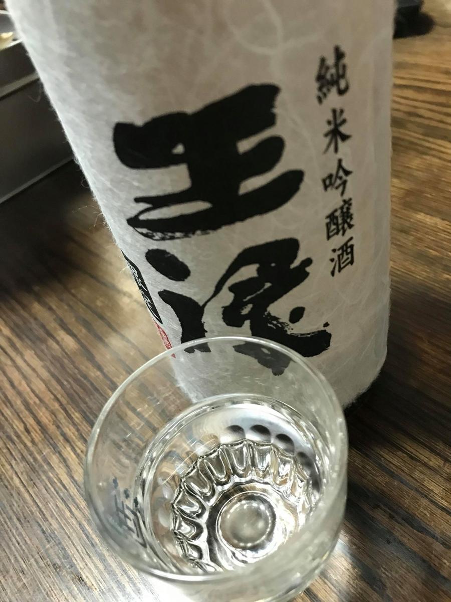 f:id:ogawa-sakeshop:20191209064904j:plain