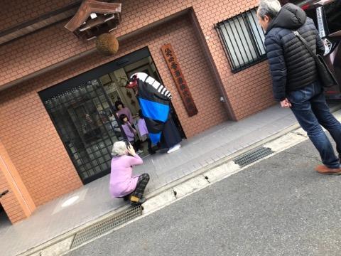 f:id:ogawa-sakeshop:20200114125404j:plain
