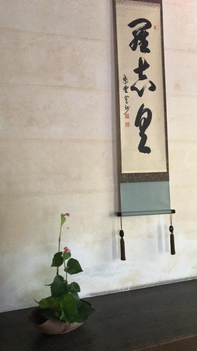 f:id:ogawa-sakeshop:20200812082538j:plain