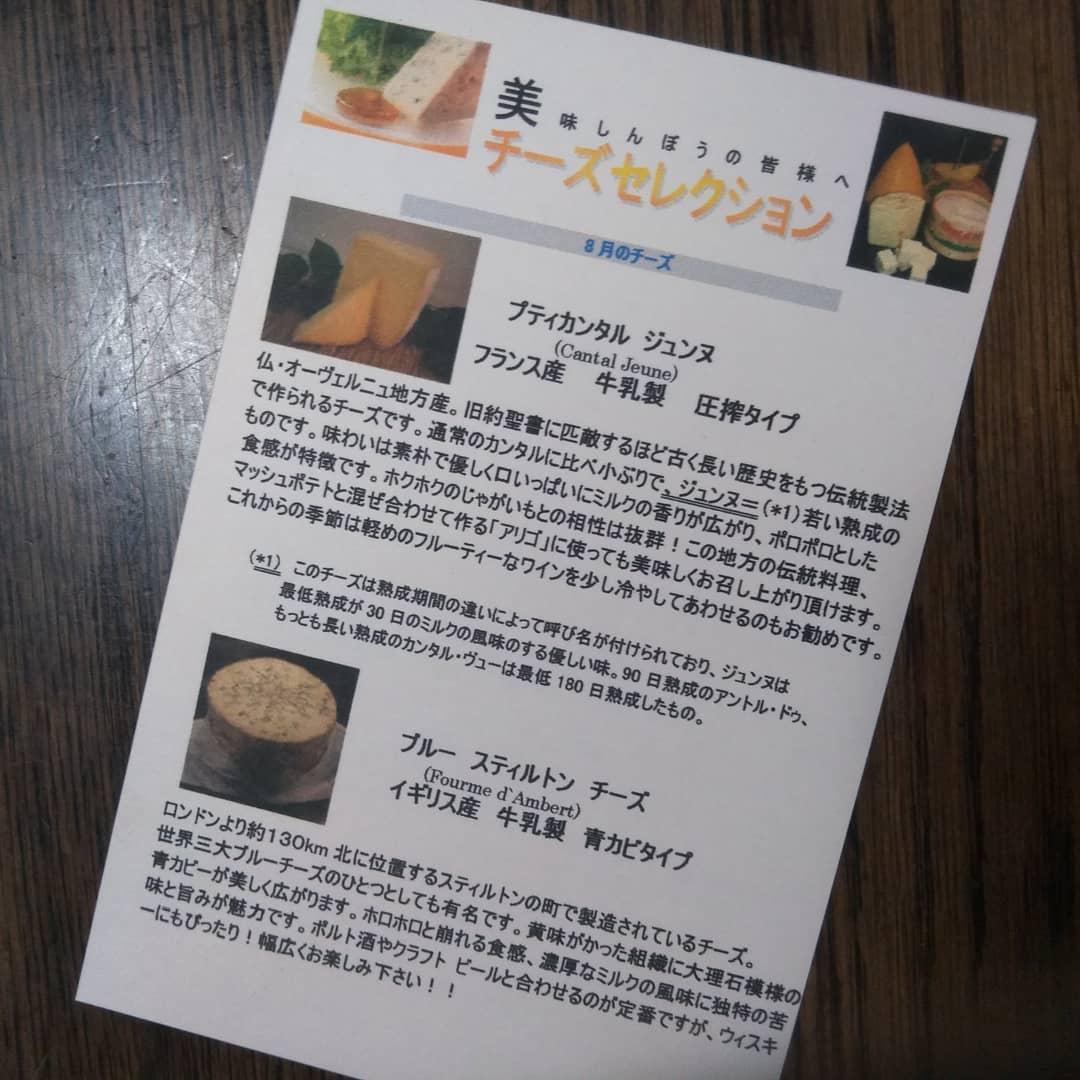 f:id:ogawa-sakeshop:20200814070108j:plain