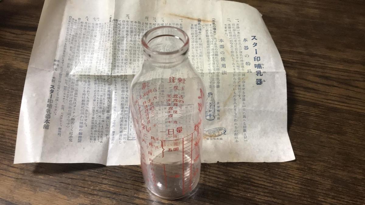f:id:ogawa-sakeshop:20210122132128j:plain