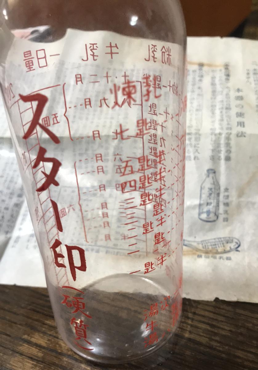 f:id:ogawa-sakeshop:20210122132239p:plain