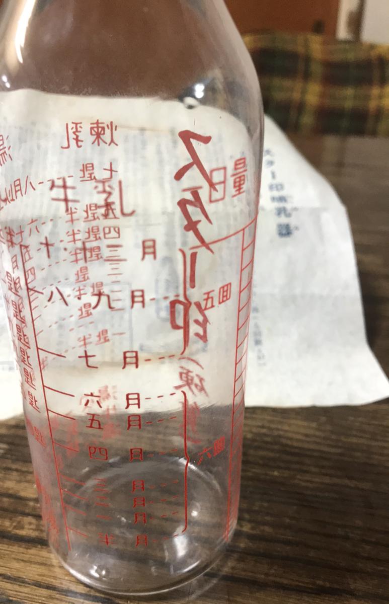 f:id:ogawa-sakeshop:20210122132318p:plain