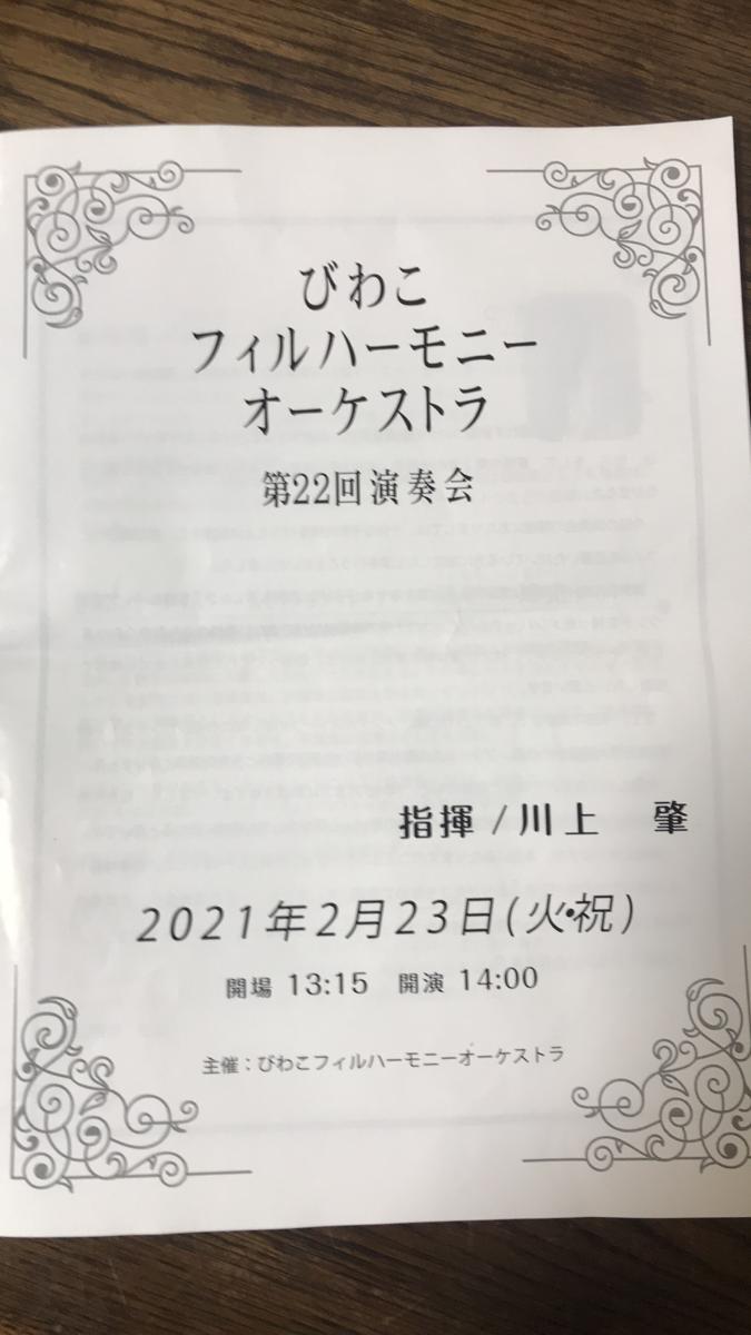 f:id:ogawa-sakeshop:20210226103558p:plain