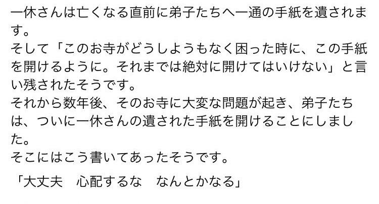 f:id:ogawa-sakeshop:20210501065352j:plain