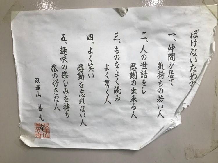 f:id:ogawa-sakeshop:20210504085505j:plain