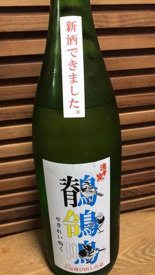 f:id:ogawa-sakeshop:20210912052015j:plain