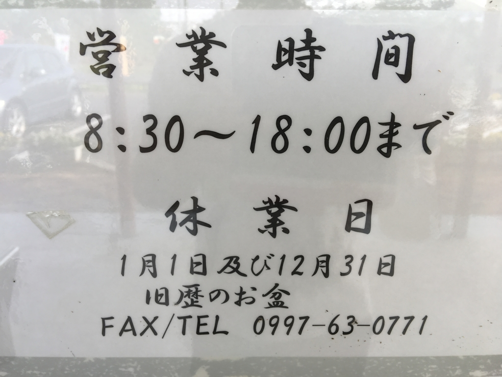 f:id:ogawabungo:20170511222141j:plain
