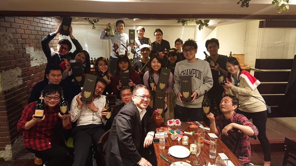f:id:ogawahara:20191225145551j:plain