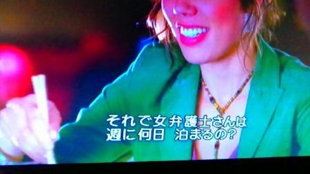 f:id:ogawashigeru:20190124204017j:image
