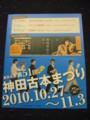 20081005183538
