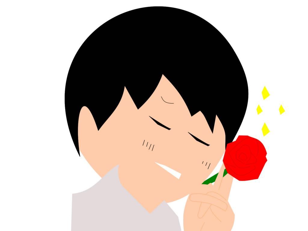 f:id:ogchan8:20180822215041j:plain