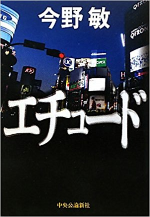 f:id:ogihara0308:20170426012045j:plain
