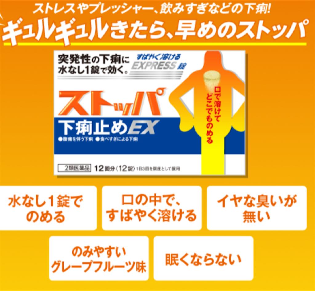f:id:ogihara0308:20170524220806p:image