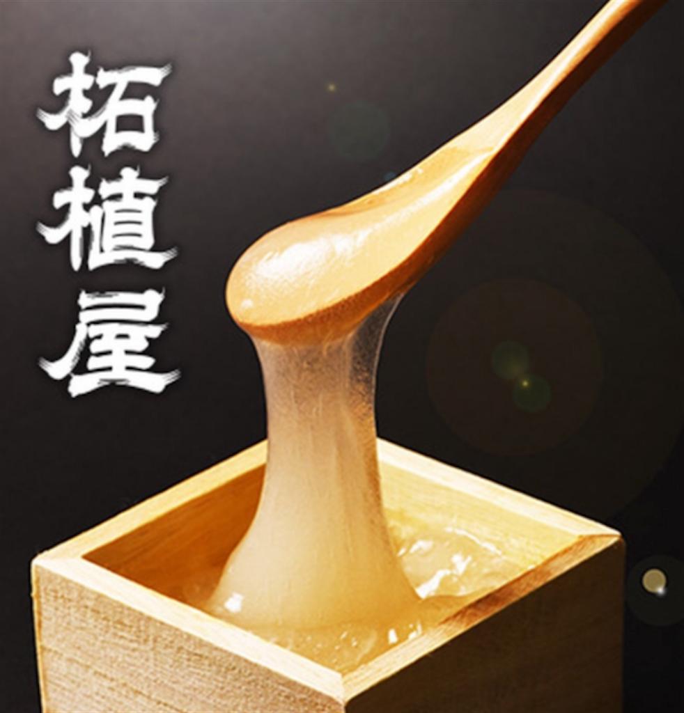 f:id:ogihara0308:20170610021509p:image