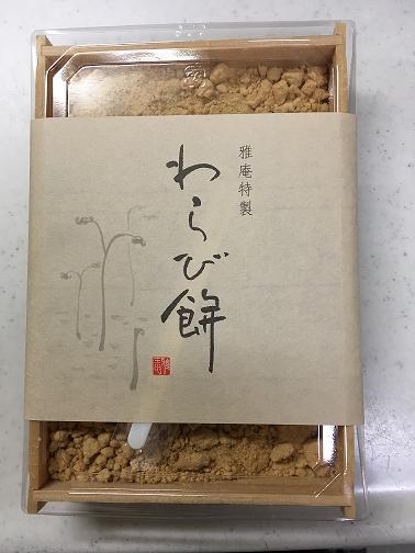 f:id:ogihara0308:20170701022904p:plain