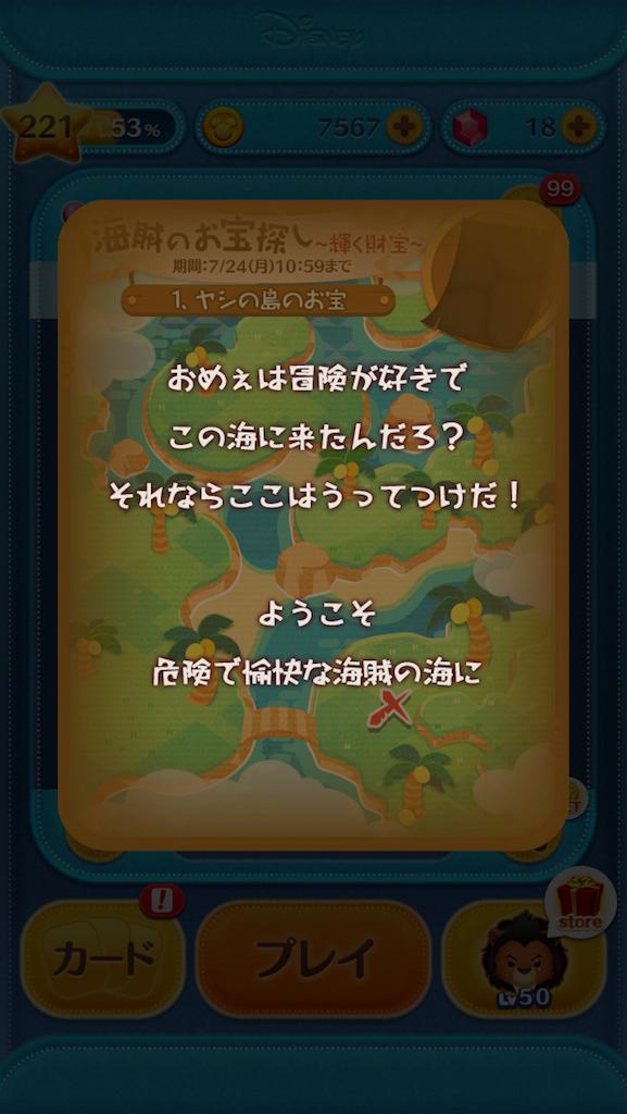 f:id:ogihara0308:20170708005620p:image