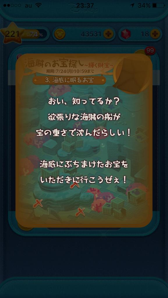 f:id:ogihara0308:20170712014040p:image