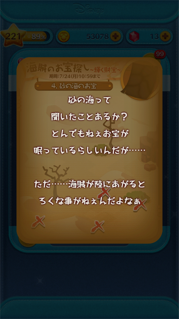 f:id:ogihara0308:20170713002021p:image