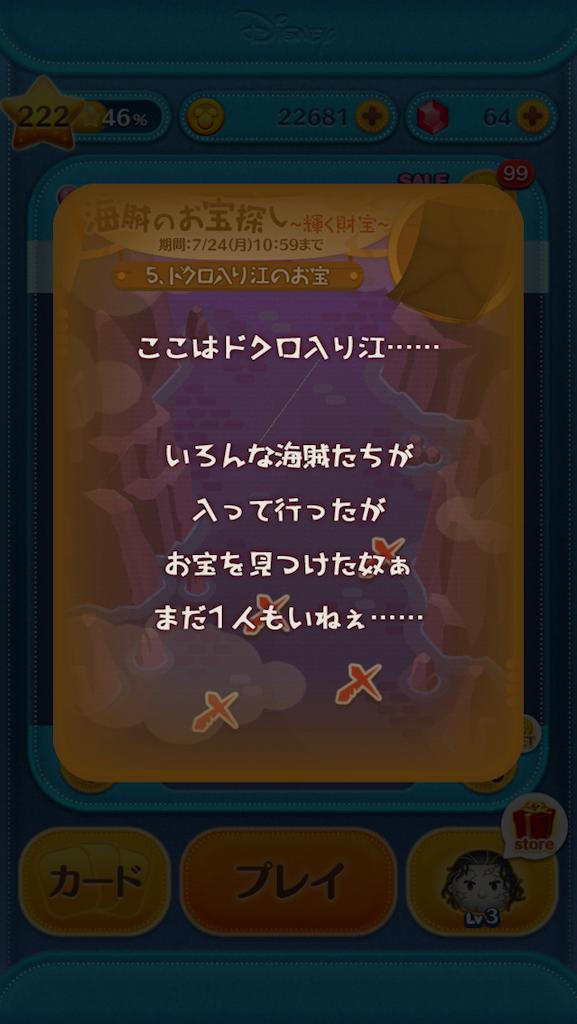 f:id:ogihara0308:20170720004008p:image