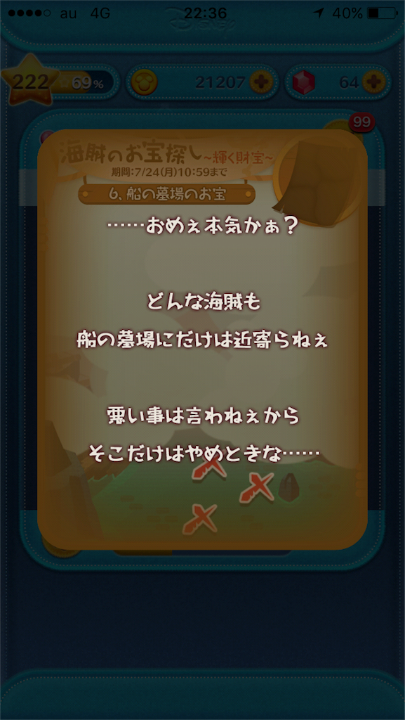 f:id:ogihara0308:20170721004953p:image