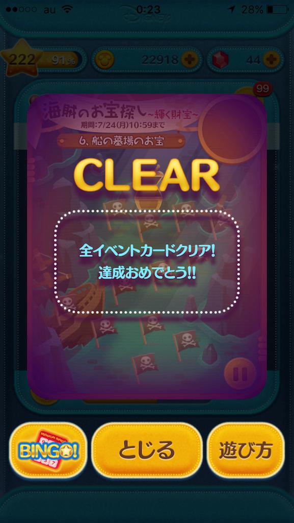 f:id:ogihara0308:20170721005426p:image