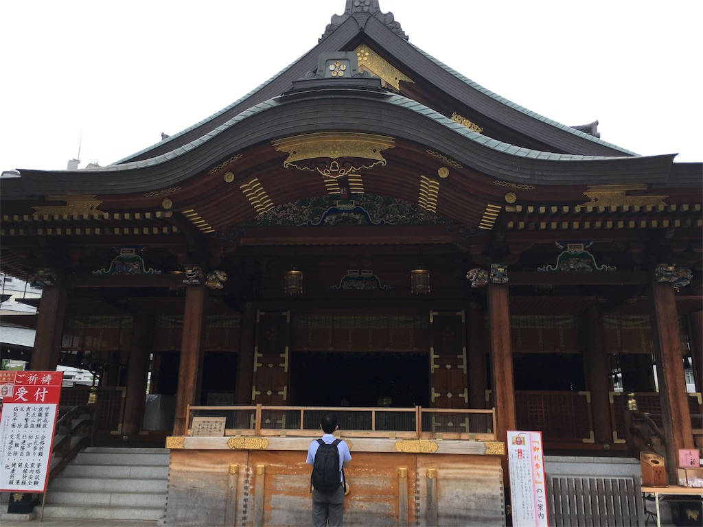 f:id:ogihara0308:20170725192103j:image