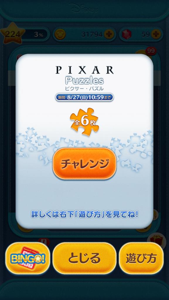 f:id:ogihara0308:20170808004727p:image