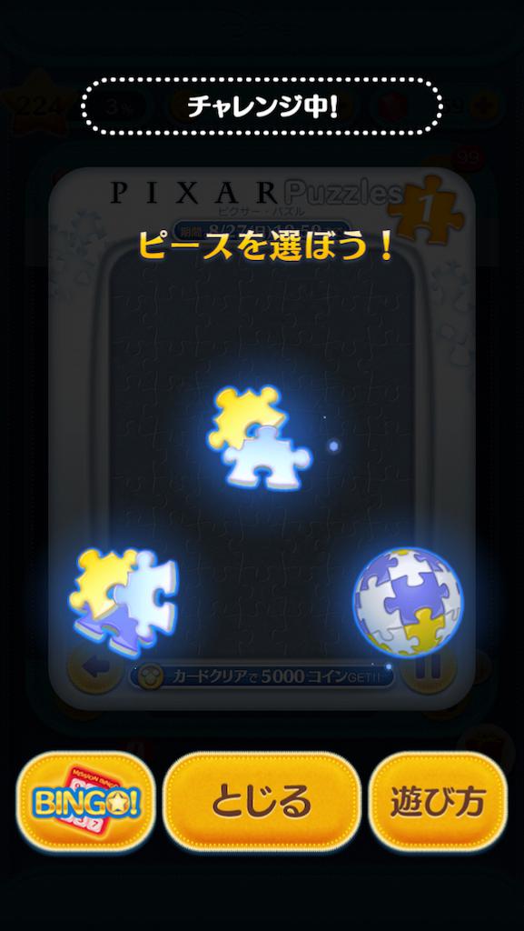 f:id:ogihara0308:20170808004759p:image