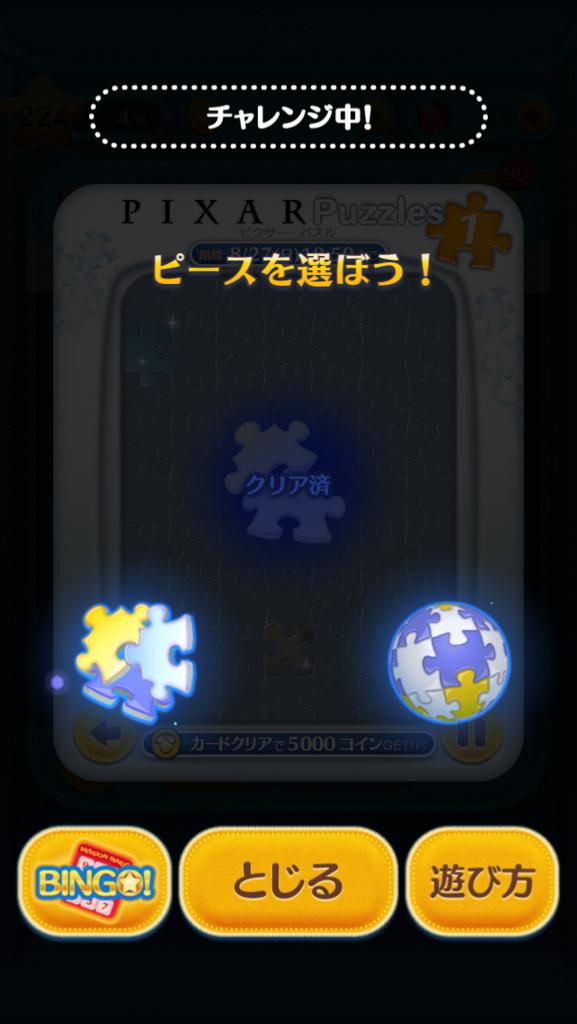 f:id:ogihara0308:20170808014056p:plain