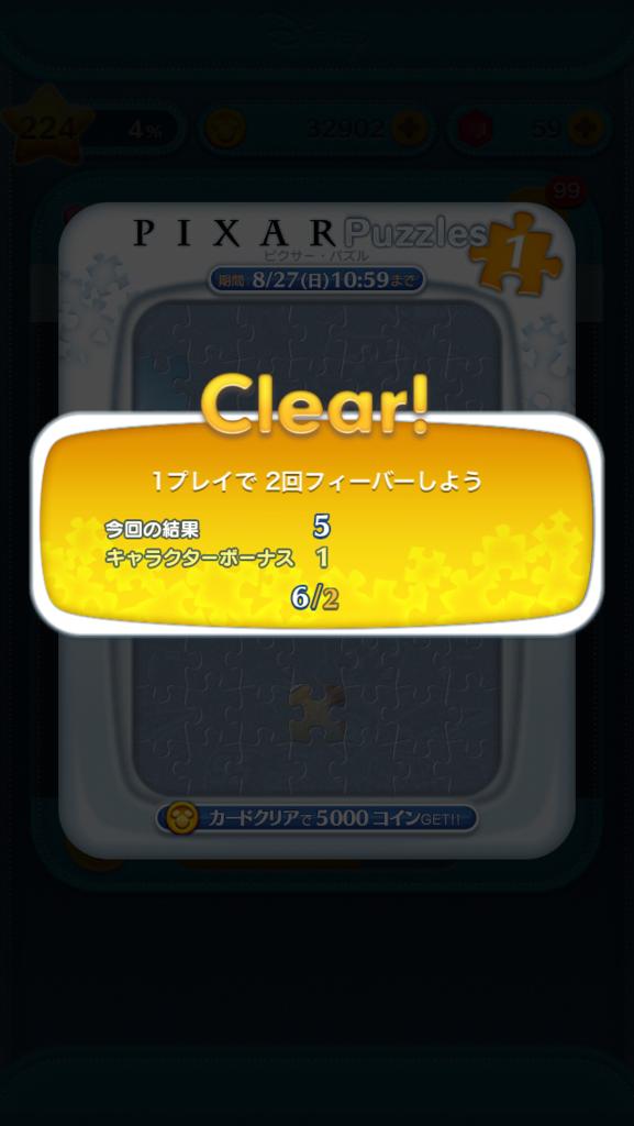 f:id:ogihara0308:20170808014159p:plain