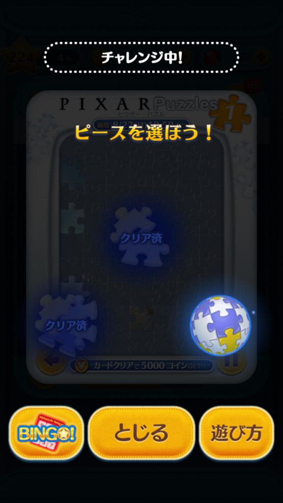 f:id:ogihara0308:20170808014452p:plain