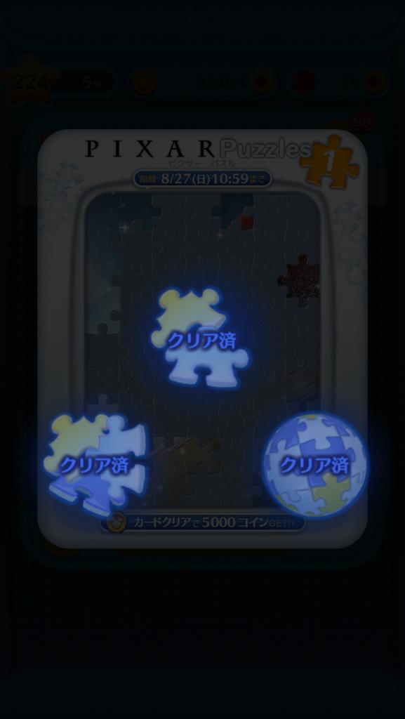 f:id:ogihara0308:20170808014804p:plain