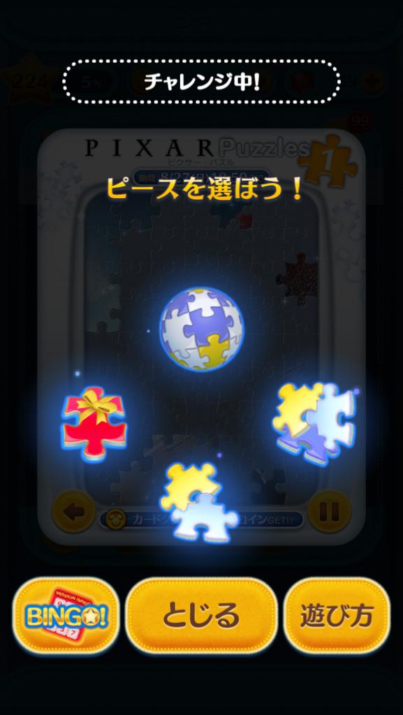 f:id:ogihara0308:20170808014923p:plain