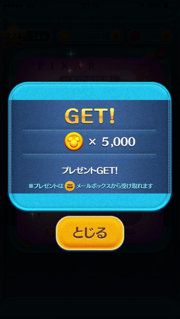 f:id:ogihara0308:20170808020014p:plain