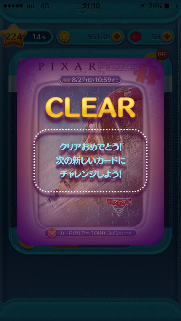 f:id:ogihara0308:20170808020140p:plain