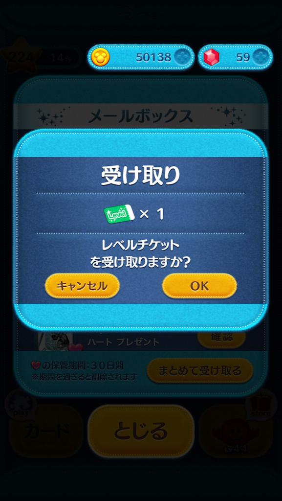 f:id:ogihara0308:20170809001853p:image