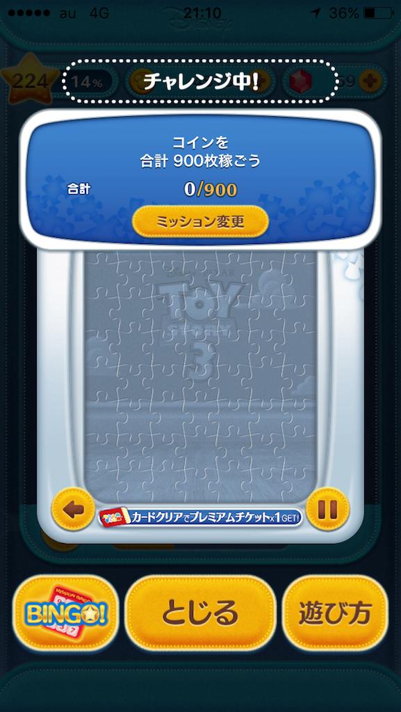 f:id:ogihara0308:20170810012639p:image