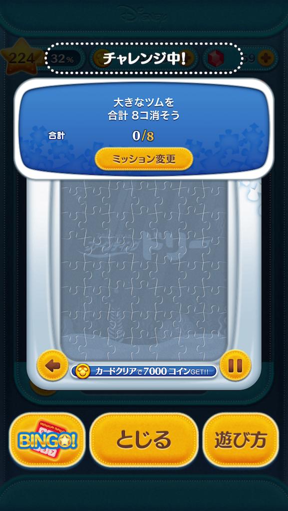 f:id:ogihara0308:20170812000249p:image