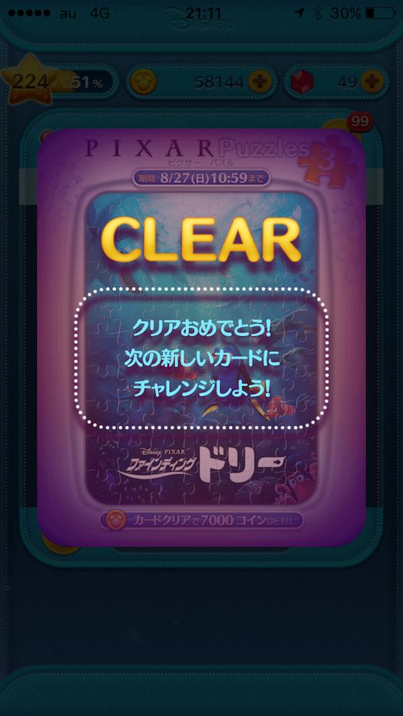 f:id:ogihara0308:20170812001008p:image