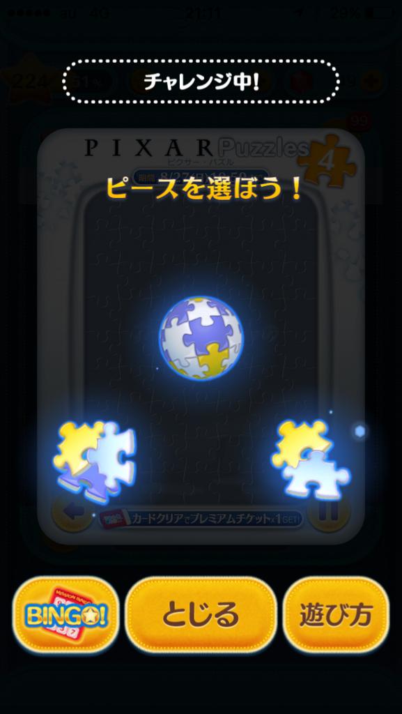f:id:ogihara0308:20170816012224p:plain