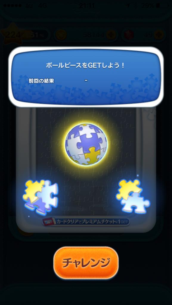f:id:ogihara0308:20170816012308p:plain